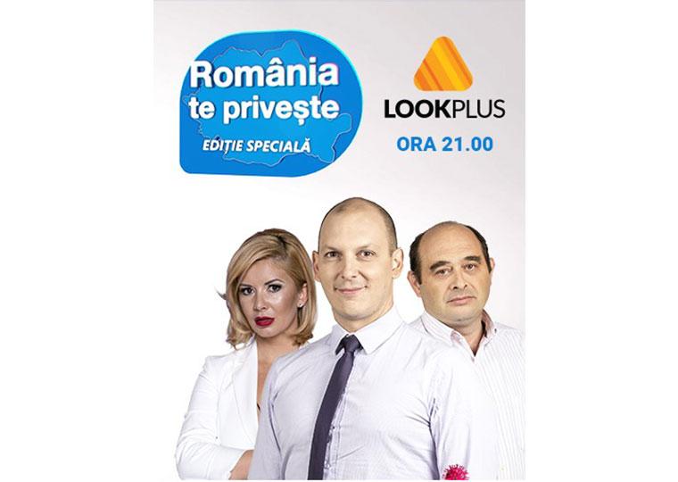 România te privește, ediție specială: #RomâniaInAlertă